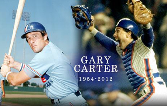 Gary Carter 2 imaags together